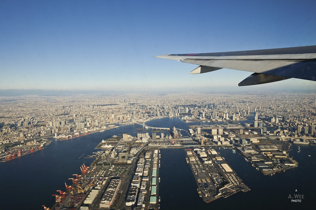 Aerial View of Odaiba