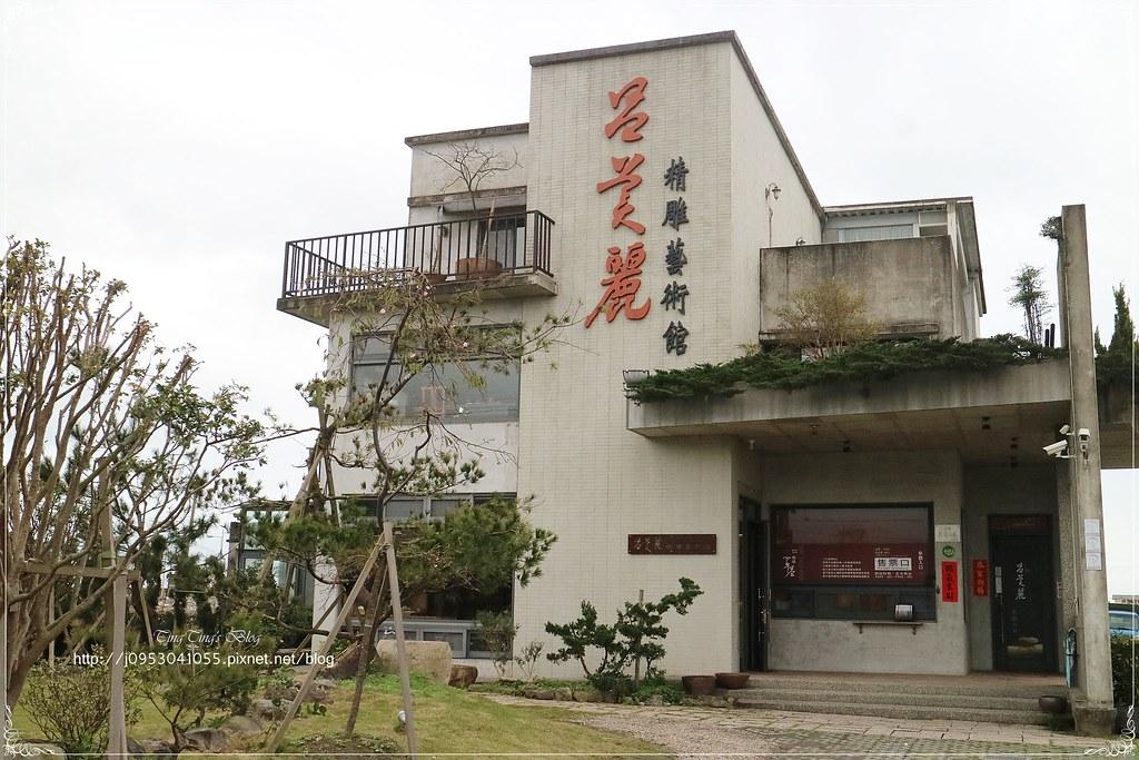 東森海洋溫泉酒店 (41) - 複製