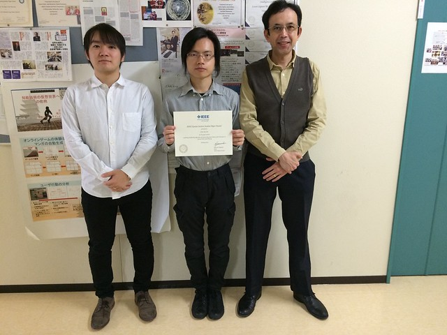 2015 IEEE Kansai Section Student Paper Award