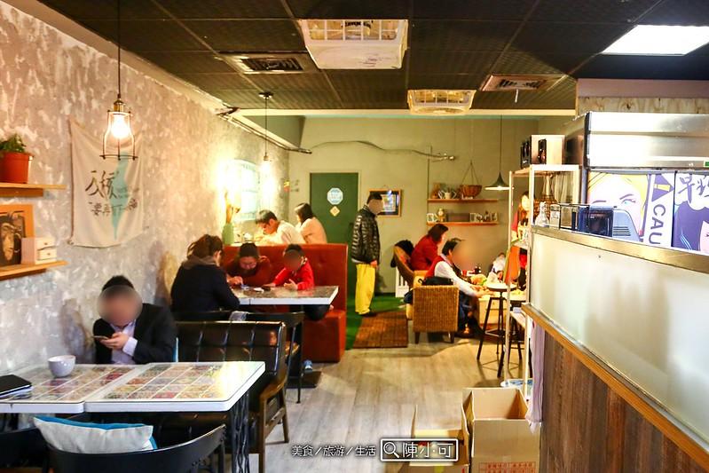 早點嚐鮮【三重早午餐】重新開幕的早餐店,早點嚐鮮,復古有趣的用餐環境以及美味的餐點。
