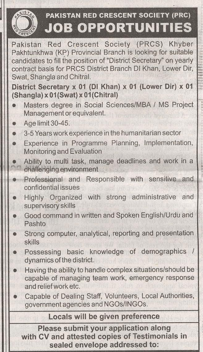 Pakistan Red Crescent Society Jobs 2016