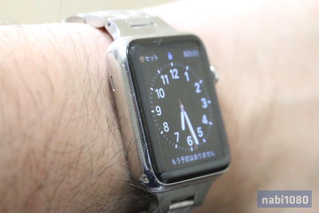 HyperLink Apple Watch Band25
