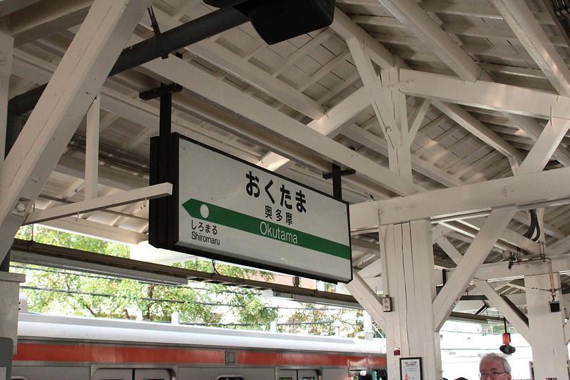 20101023-川苔山-0002.jpg
