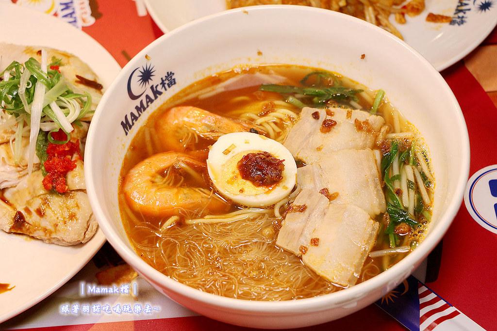 台北東區Mamak檔異國料理餐廳043