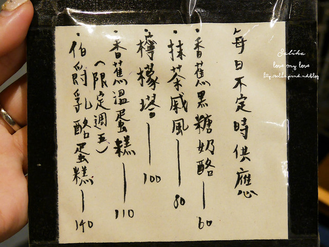 台北古亭下午茶咖啡廳推薦花疫室 (17)