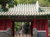 temple like