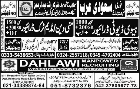 Driver in Saudi Arabia Jobs 2016