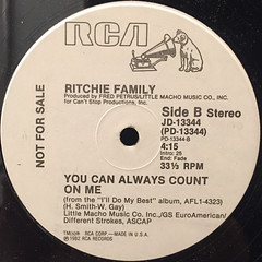 RITCHIE FAMILY:ALRIGHT ON THE NIGHT(LABEL SIDE-B)