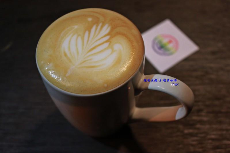 台北。深夜主題。暗角咖啡。17度C台北隨拍 (6)