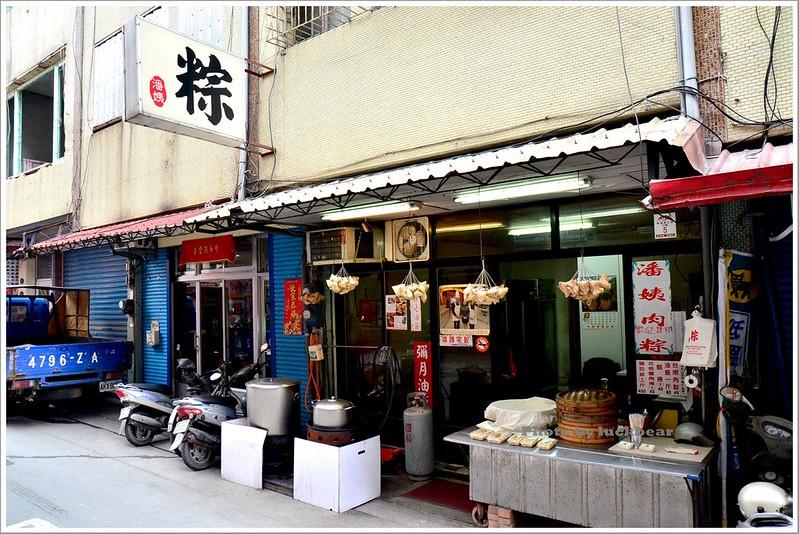 礁溪巷弄美食潘姨肉粽002-DSC_8364