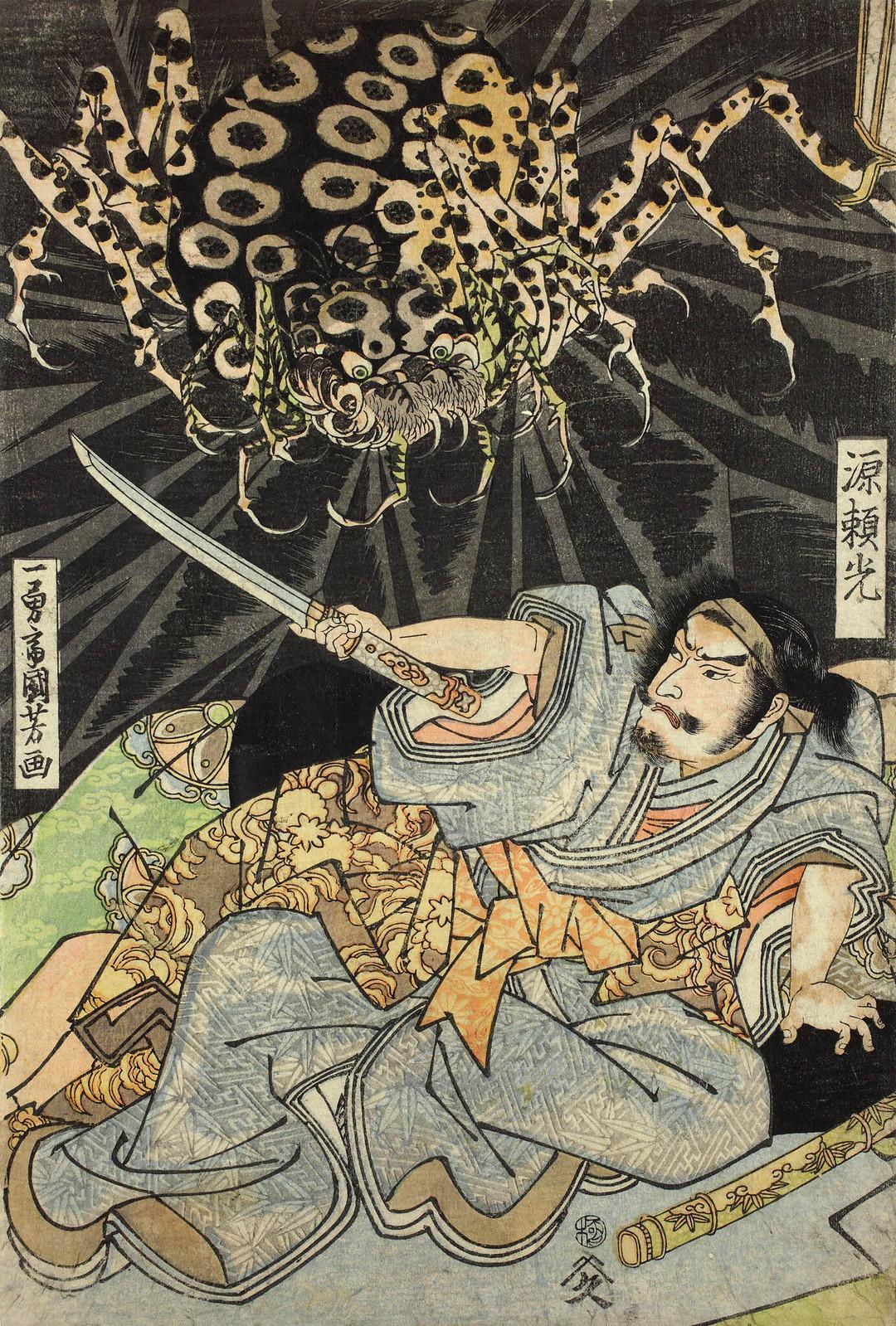 Utagawa Kuniyoshi - Minamoto no Yorimitsu fighting demon spider, with Usui no Sadamitsu, Watanabe no Tsuna, Urabe no Suetake with Sakata Kintoki with go-board. 18th c (middle panel)