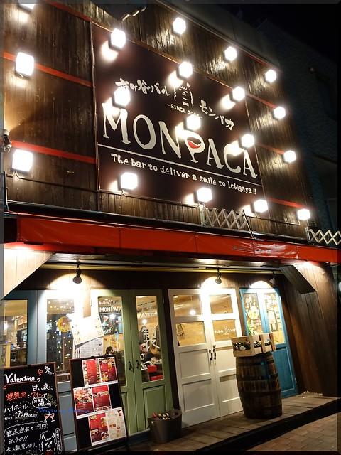 Photo:2015-02-08_T@ka.の食べ飲み歩きメモ(ブログ版)_燻製肉バルは普段使いに近くに欲しい素敵な店【市ヶ谷】モンパカ_01 By:logtaka