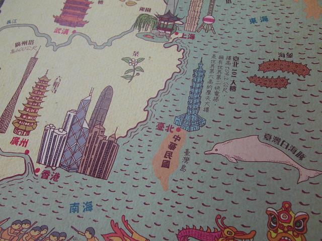 台灣的代表有 101 與白海豚@地圖(MAPS),小天下出版