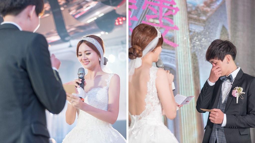 婚攝樂高-婚禮紀錄-090