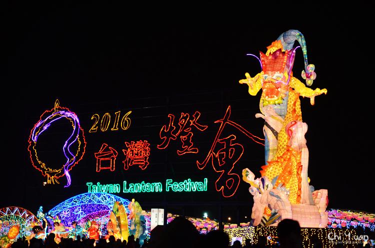 2016台灣燈23.jpg
