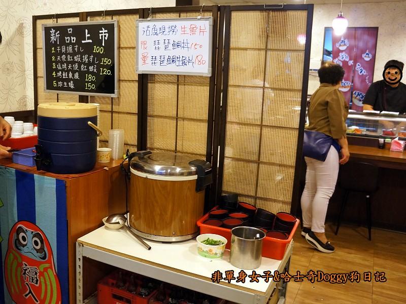毅壽司平價日式料理築地生魚片蓋飯鮮魚金泰日本料理07