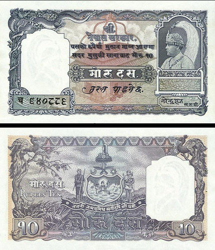 10 Rupií Nepál 1951, P6 UNC