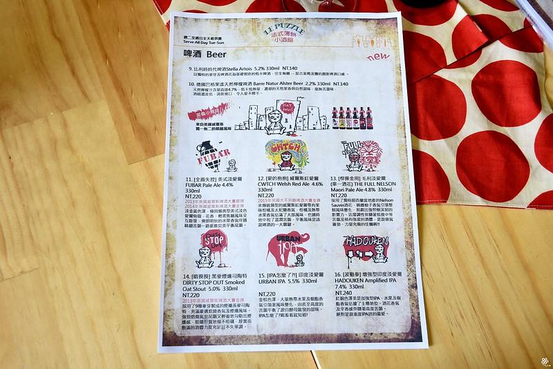 Le Puzzle Creperie & Bar 法式薄餅小酒館板橋早午餐推薦新埔站美食 (89)