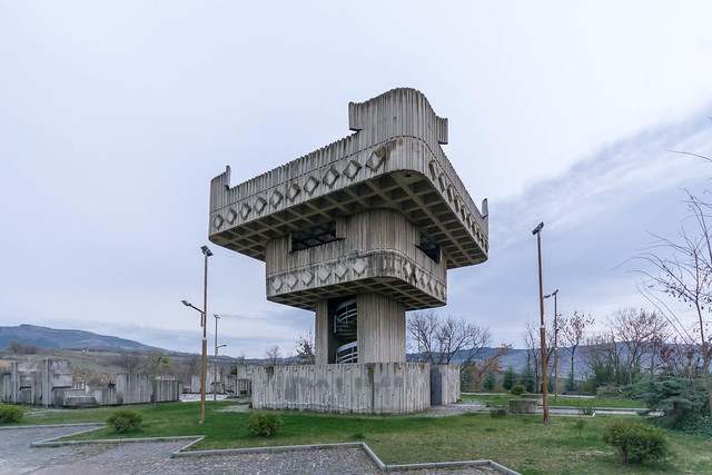 Kosturnica monument, Kavadarci, Republic of Macedonia