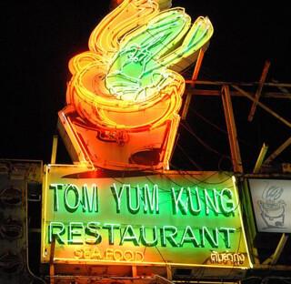 restaurantes-khao-san-road
