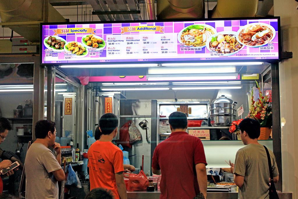 Bukit Panjang Hawker Centre: Zai Lai Prawn Noodle Store Front
