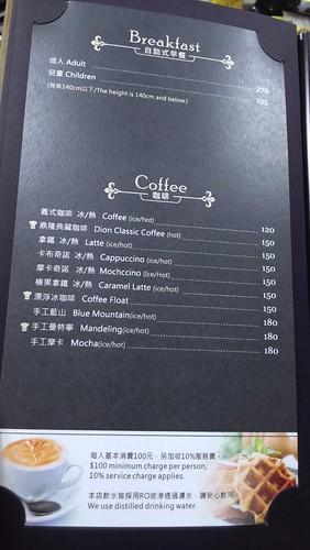 [台中西屯美食餐廳]推薦平價又好吃的鼎隆國際商旅~台灣大道(中港路)上、近秋紅谷_菜單menu (2)