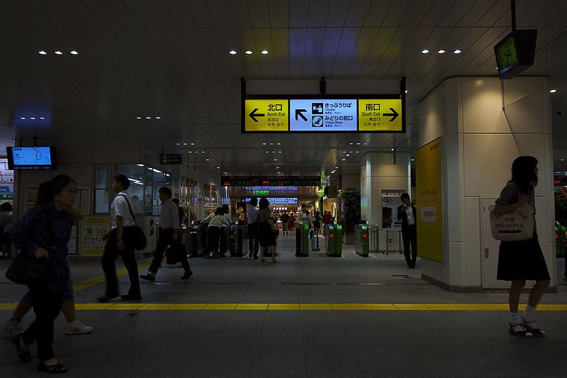 海浜幕張駅の写真