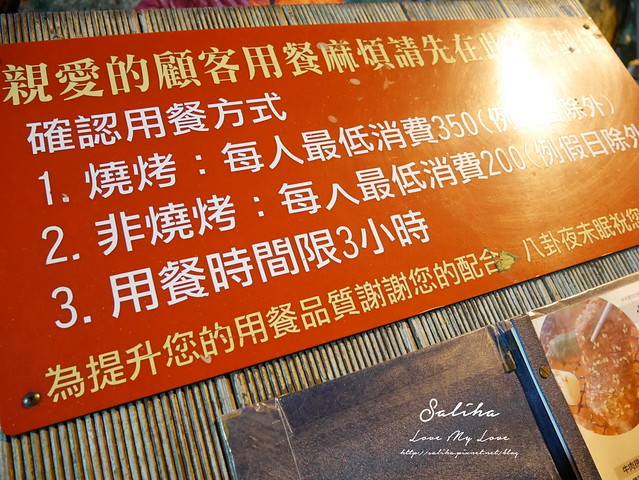 陽明山景觀餐廳推薦八卦夜未眠 (1)