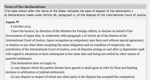 CHARTER OF THE UNITED NATIONS AND STATUTE OF THE INTERNATIONAL COURT OF JUSTICE, JAPAN(1/2)