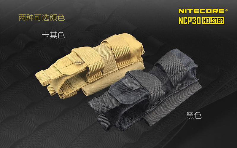 NCP30_CN_08