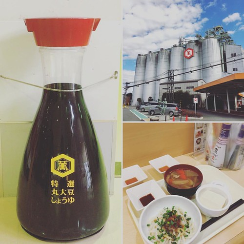 2016.2.22 Mon キッコーマンの工場へ🏭 まめカフェだけの利用だったのに お醤油1本とまぜごはんの素をお土産 いただいてしまった! * 生しょうゆうどん、豚汁、しょうゆの味くらべ豆腐。 いろんなお醤油が試せるよ😋 かつおぶしのお醤油美味しかったな〜📝 ** * #まめカフェ #kikkoman #しょうゆ #instagram #instagood #instaphoto #instapic #instafood #food #instajapan