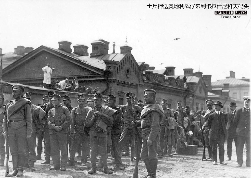 1916年奥地利战俘在彼得格勒19