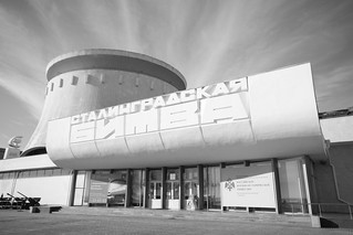Battle of Stalingrad museum