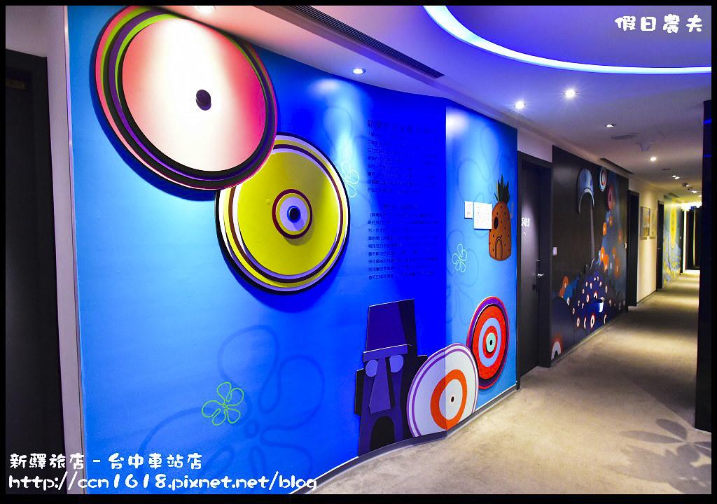 新驛旅店–台中車站店 DSC_9317