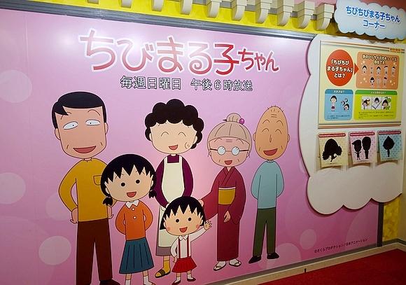 東京熱門景點台場小丸子咖啡店31