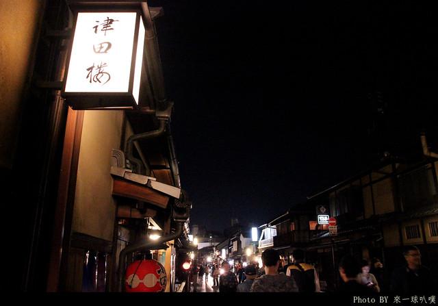 京都-八坂神社花間小路43