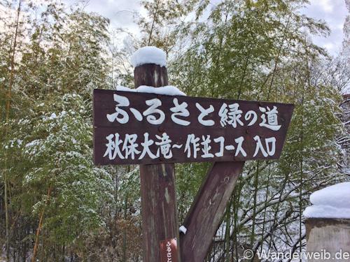 akiu (2 von 40)