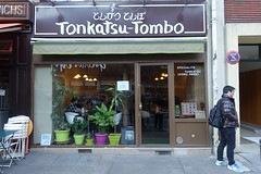 Tonkatsu Tombo @ Paris