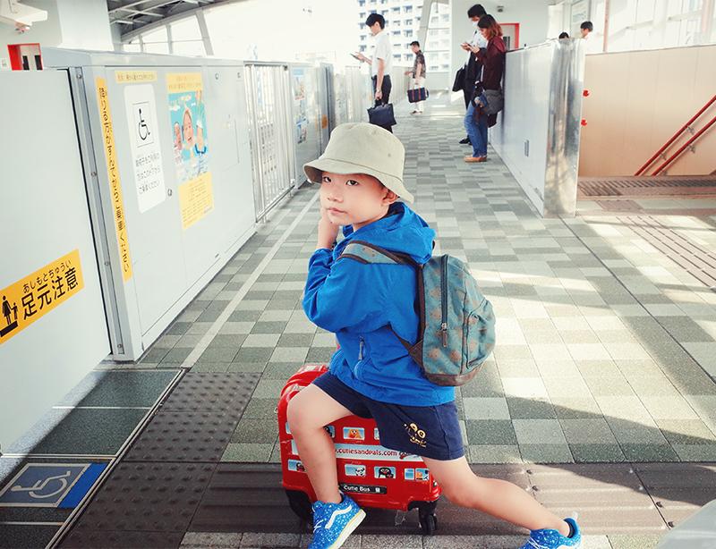 親子自助旅行好好玩
