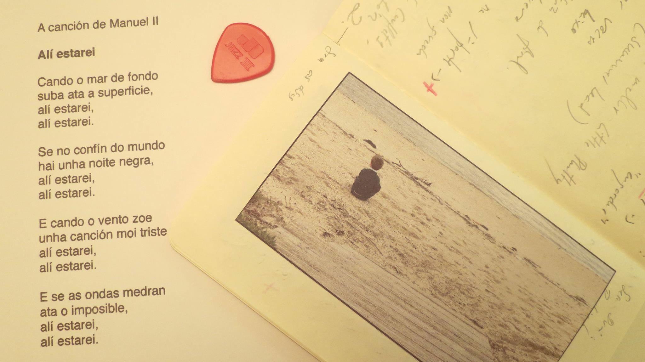 Alí estarei, por Suso Durán y Olga Lalín
