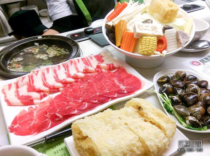 新菜單價目表,火鍋燒烤吃到飽︱火鍋︱燒烤,石二鍋,食譜料理生活 @陳小可的吃喝玩樂