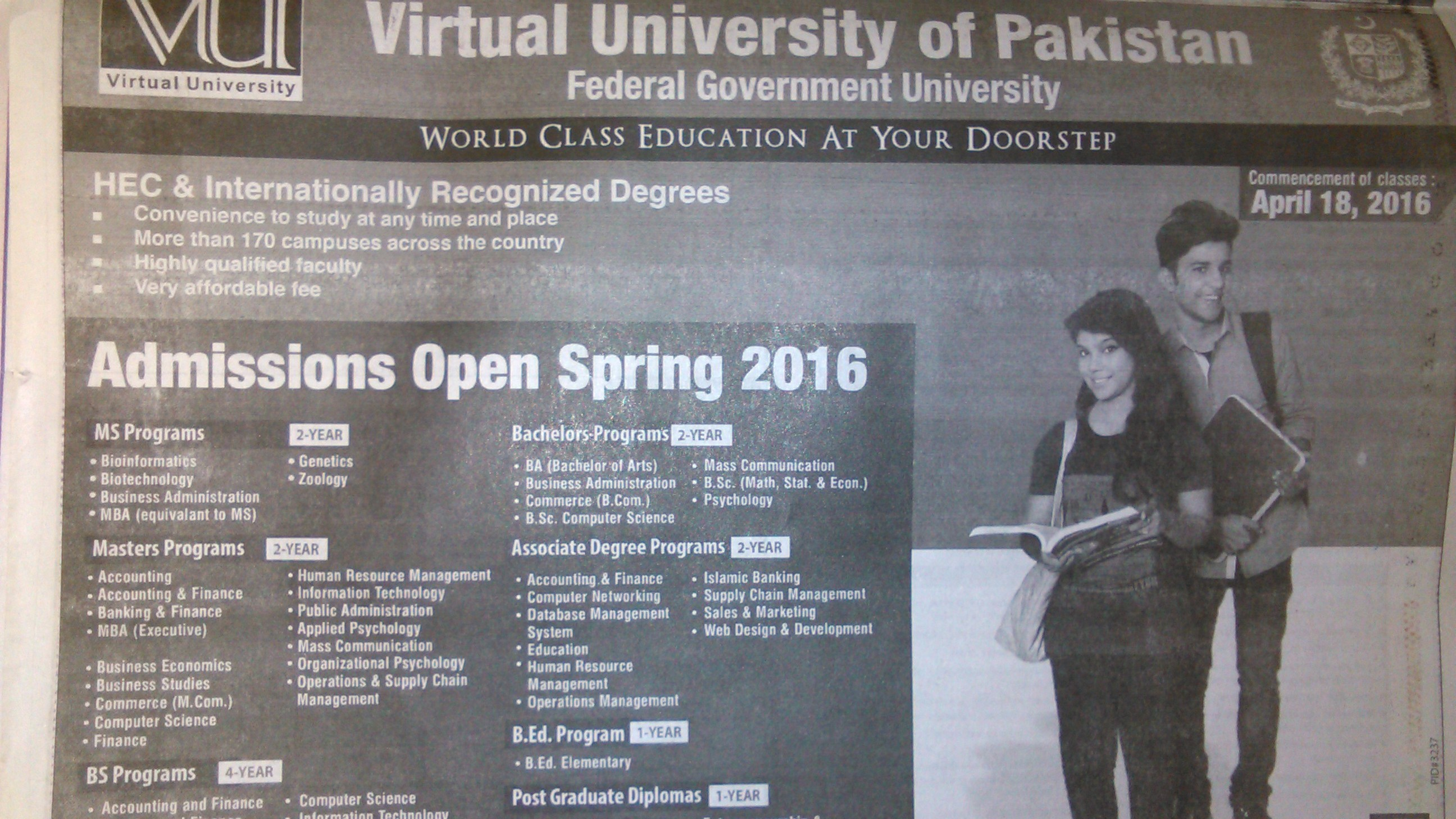 Virtual University of Pakistan Admission Spring 2016