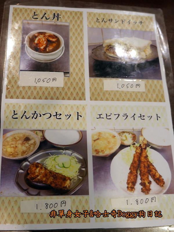 日本咖哩豬排飯&和牛燒肉土古里04