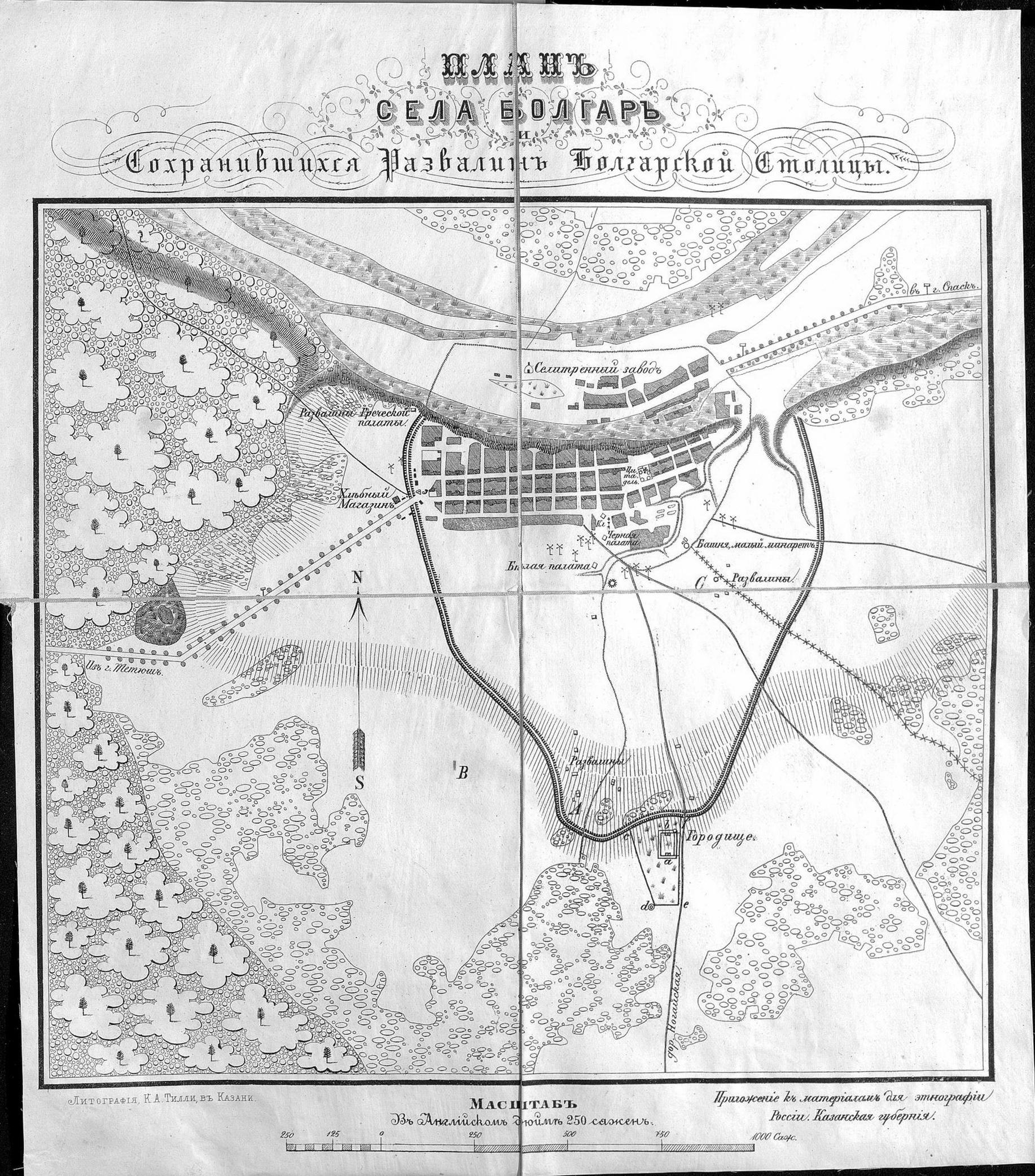 План села Болгар