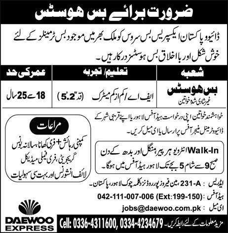 DAEWOO Bus Hostess Required