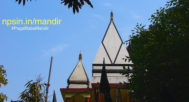 Pagal Baba Mandir originally called as श्री सिद्ध पीठ संत आश्रम (Shri Siddha Peeth Sant Ashram), people also use name Shri Shani Dev Mandir and Lakhanpura Mandir exchangeably.