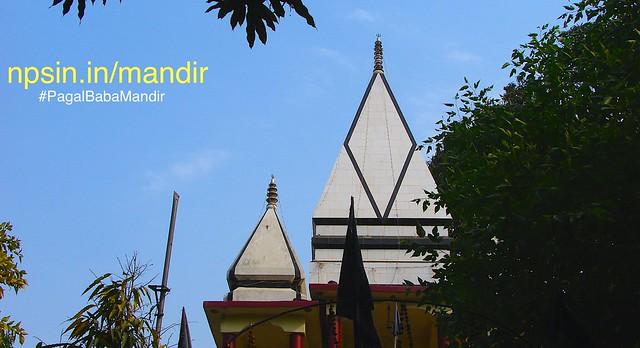 Shri Siddha Peeth Sant Ashram
