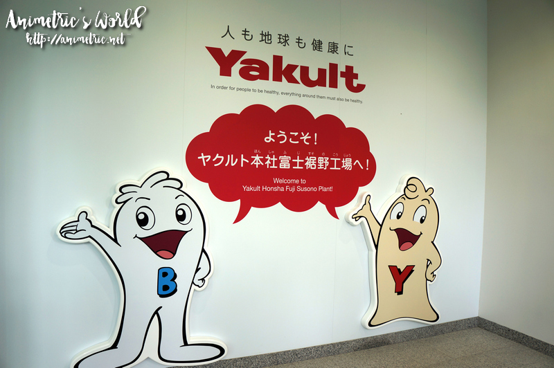 Yakult Japan Factory Tour