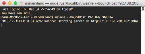 minamiland — node /usr/local/bin/weinre --boundHost 192.168.200.167 — 80×24