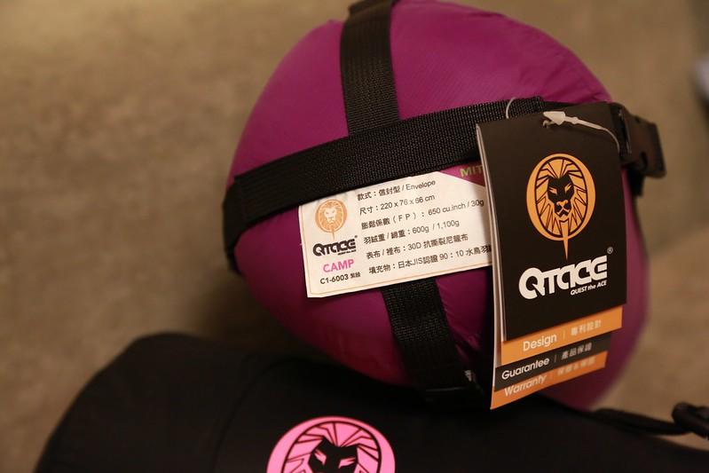 Q-Tace睡袋